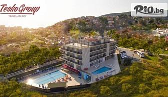 Лятна почивка в Кушадасъ, Турция! 1, 5 или 7 нощувки на база All Inclusive в Belmare Hotel 4* + басейн, от Теско груп