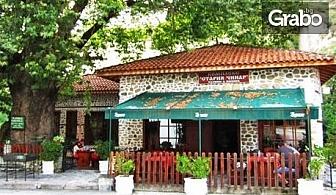 Лятна почивка в Мелник! 1, 2 или 3 нощувки със закуски и вечери - за двама или четирима