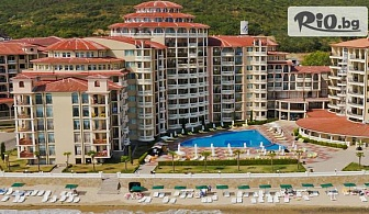 Лятна почивка на 10 метра от плажа в Елените! Нощувка на база All Inclusive + Аквапарк, шезлонг и чадър, от Хотел Андалусия 4*