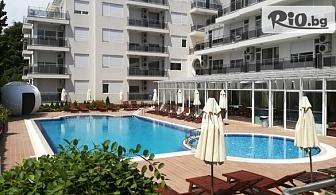 Лятна почивка на 150 метра от плажа в Поморие! Нощувка на база All Inclusive + басейн, чадър и шезлонг, от Хотел Инкогнито 3*