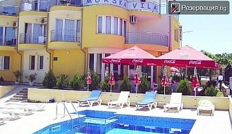 Лятна почивка на море в Созопол. Нощувка със семейството или с приятели + ползване на басейн, шезлонг и чадър
