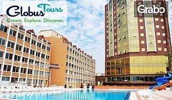 Лятна почивка на Мраморно море! 5 нощувки със закуски в хотел Marin Princes***** в Кумбургаз, плюс транспорт