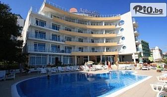 Лятна почивка в Несебър! 3 или 5 нощувки със закуски + басейн, от Хотел Афродита 3*