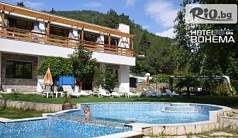 Лятна почивка в Огняново! Нощувка, закуска и вечеря + СПА и 3 открити басейна с гореща минерална вода, от Спа хотел Бохема 3*