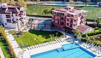 Лятна почивка в Огняново! Нощувка със закуска и вечеря + басейни и релакс зона в Хотел Елегнас СПА!