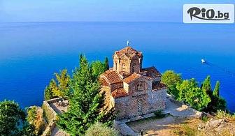 Лятна почивка в Охрид, Македония! 5 нощувки със закуски и вечери във Вила Ловец + транспорт и посещение на Скопие, от ТА Поход