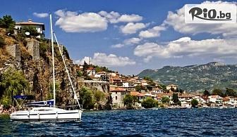 Лятна почивка в Охрид, Македония! 5 нощувки със закуски и вечери във Вила Ловец + транспорт, посещение на Скопие и с възможност за Тирана и Дуръс, от ТА Поход