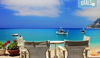 Лятна почивка на остров Лефкада, Гърция: 4 нощувки със закуски и вечеря в Politia 3*, възможност за круиз, програма и транспорт от Ана Травел!