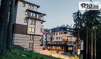 Лятна почивка в Пампорово! 4 нощувки със закуски, обеди и вечери + програма с екскурзии из Родопите, от Грийн Лайф Фемили Апартмънтс 3*