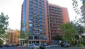 Лятна Почивка на първа линия, 5 дни All inclusive light след 26.08 за двама в хотел Шипка Сл. бряг, Сл. бряг