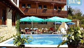Лятна почивка в планината! 1, 2, 3 или 5 нощувки със закуски или закуски и вечери в Хотел Перла в Арбанаси, безплатно за дете до 4.99 г., ползване на открит басейн и барбекю