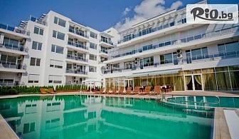 Лятна почивка в Поморие! Нощувка на база All Inclusive + басейн, чадър и шезлонг, от Хотел Инкогнито 3* на 150 метра от плажа