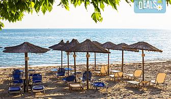 Лятна почивка през юли, август и септември в Гъция, Паралия Катерини, с Глобус Турс! Hotel Souita 3*, 5 нощувки със закуски и вечери, транспорт и водач
