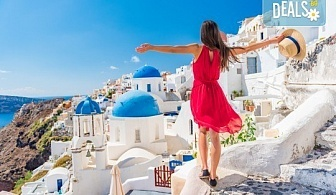 Лятна почивка на о. Санторини! 6 нощувки със закуски, транспорт, фериботни билети и посещение на Атина