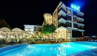 ЛЯТНА Почивка в сърцето на Несебър - хотел Мелницата***! Нощувка със закуска + чадър и шезлонг на басейна с невероятна гледка към старият град!!!