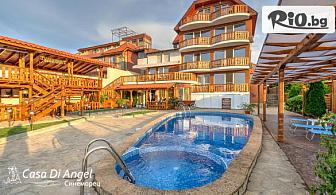 Лятна почивка в Синеморец! Нощувка със закуска + басейн, чадър и шезлонг, от Casa Di Angel