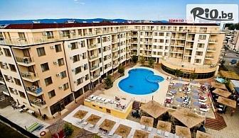Лятна почивка в Слънчев бряг! All Inclusive нощувка + басейн, шезлонг, чадър и сауна, от Хотел Рио Гранде 4*