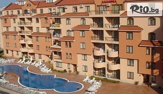 Лятна почивка в Слънчев бряг! Нощувка в луксозен апартамент + външен басейн с минерална вода, шезлонг и чадър, от Апартхотел Касандра