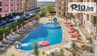 Лятна почивка в Слънчев бряг! Нощувка със закуска или на база All Inclusive + басейн, шезлонг и чадър, от Хотел Блек Сий 3*