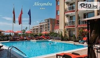 Лятна почивка на Свети Влас! Нощувка със закуска + басейн, шезлонг и чадър, от Хотел Александра 3*