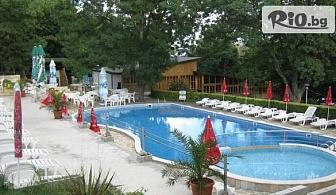Лятна почивка в Св.Св. Константин и Елена! All Inclusive light нощувка + басейн, шезлонг и чадър, от Хотел Нептун