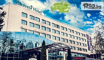 Лятна почивка във Велинград! 1, 3 или 5 нощувки със закуски, обеди и вечери + СПА и минерален басейн, от Хотел Здравец Wellness andamp;Spa 4*