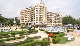 Лятна почивка 2017 в Златни пясъци: 5 или 7 нощувки със закуски + вечери в хотел Адмирал 5* от 759 лева за ДВАМА