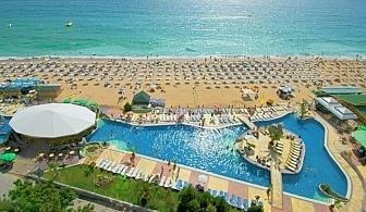 Лятна почивка в Златни пясъци 2017: 3, 5 или 7 нощувки на база All Inclusive в хотел Морско Око Градън 4* от 370 лева за ДВАМА