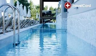 4* Лятна SPA почивка в Cosmopolitan Hotel, Олимпийска Ривиера