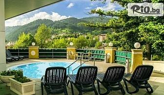 Лятна СПА почивка в Девин! Нощувка със закуска + вътрешен басейн, сауна и термален басейн с Кнайп + безплатно за дете до 12 години, от Спа Хотел Девин 4*