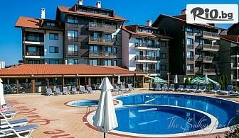 Лятна СПА почивка край Банско! Нощувка със закуска + вътрешен и външен басейн и релакс център, от Хотел Балканско Бижу 4*