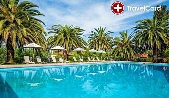 Лятна ваканция в хотел Silver Bay, Корфу