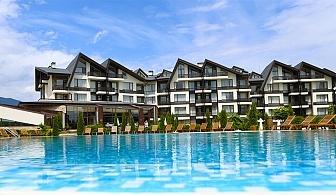Лятна ваканция край Банско! 3 или 5 нощувки със закуски, обеди и вечери + релакс зона и басейни с шезлонг и чадър в Хотел Аспен Ризорт!