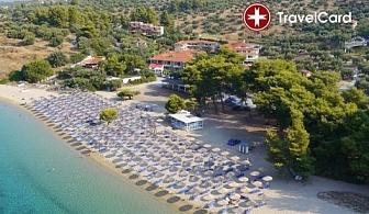 4* Лятна ваканция в Lagomandra Hotel & Spa, Халкидики