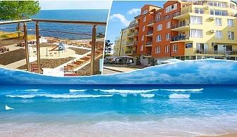 Лято в Ахтопол! Нощувка със закуска, обяд* и вечеря в Хотел Генезис, на 5мин. от Централния плаж!