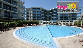 Лято с All Inclusive на 300 м от морето! Нощувка с All Inclusive + Басейн и шезлонг в хотел Синя Ривиера, Слънчев бряг, от 32 лв. Безплатно за дете до 12 год.!