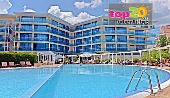 Лято с All Inclusive на 300 м от морето! Нощувка с All Inclusive + Басейн и шезлонг в Апарт Хотел Синя Ривиера, Слънчев бряг, от 33.50 лв. Безплатно за дете до 10 год.!