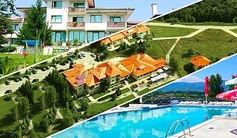 Лято в Априлци! Нощувка на човек със закуска и вечери + басейн в хотел Панорама