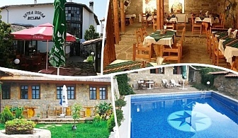Лято в Арбанаси! Нощувка на човек със закуска и вечеря + басейн от хотел Перла