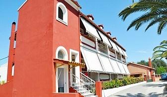 Лято в Архивари, Корфу! Нощувка за двама или трима на супер цена в хотел Koskinas Apartments