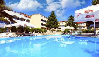 Лято в Балчик на СУПЕР ЦЕНИ! Нощувка със закуска и вечеря + 2  басейна + плитък детски басейн в хотел Наслада***