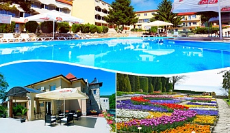 Лято в Балчик на СУПЕР ЦЕНИ! 5 или 7 нощувки със закуски и вечери + басейн в хотел Наслада***