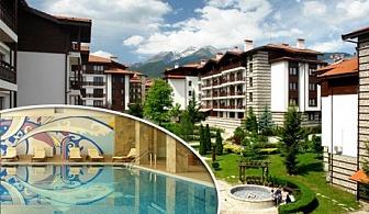Лято в Банско! All Inclusive + басейн и релакс център в хотел Уинслоу Инфинити