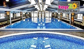 Лято в Банско! Нощувка с All Inclusive Light + Голям басейн и Релакс пакет в хотел Тринити Резиденс 4*, Банско, за 41.90 лв/човек