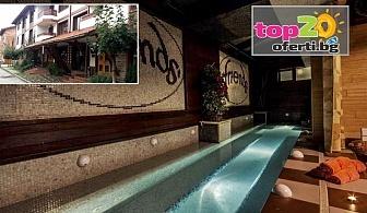 Лято в Банско! Нощувка с All Inclusive Light + Сауна, Парна баня, Голямо Джакузи, Детски кът и Отстъпка за масажи в хотел Френдс, Банско, за 39 лв./човек
