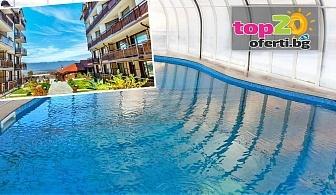 Лято в Банско - Нощувка с All Inclusive Light + Басейн, Сауна и Парна баня в Хотел Четирилистна Детелина, Банско, за 39 лв./човек