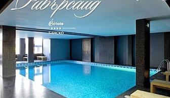 Лято в Банско. Нощувка на база All Inclusive + голям басейн и релакс зона в хотел Ривърсайд****