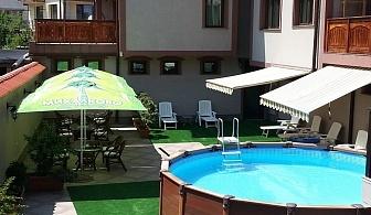 Лято в Банско! Нощувка на човек със закуска + малък басейн, сауна и джакузи от Клуб Хотел Мартин