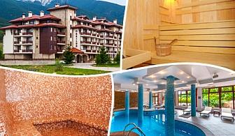 Лято в Банско! Нощувка с изхранване по избор + басейн само в хотел Орбилукс