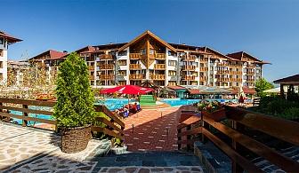 Лято в Банско. Нощувка, закуска и вечеря в луксозен апартамент + два басейна и СПА в Белведере Холидей Клуб
